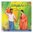 Soukhyam (2015) Telugu Mp3 Songs Free Download   AtoZmp3